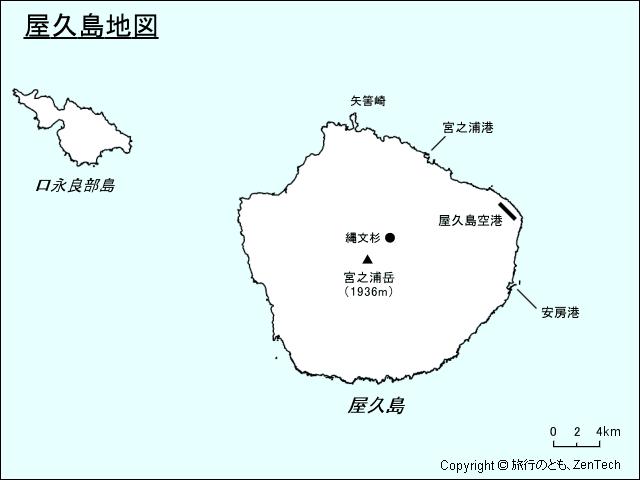 大隅諸島:屋久島地図 - 旅行の...