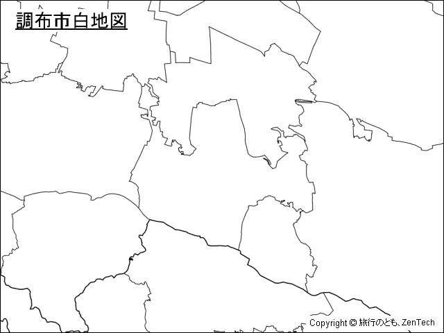 東京都:調布市地図 - 旅行のとも、ZenTech