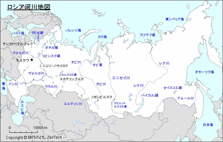 ロシア河川地図 - 旅行のとも、Z...