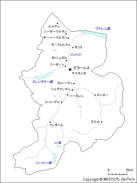 スイス:グラールス州地図 - 旅...