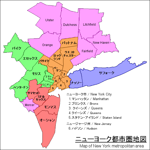 ニューヨーク都市圏地図 - 旅行...