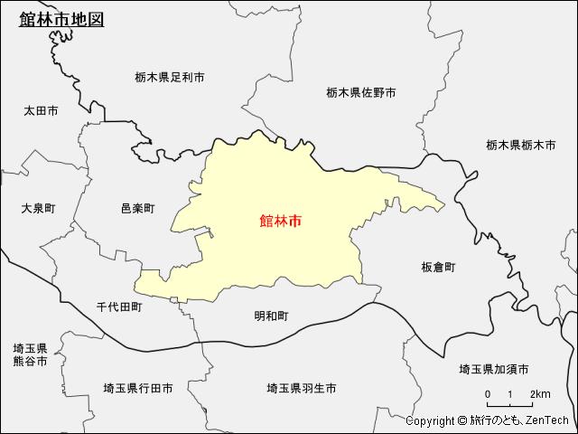 群馬県人口2020