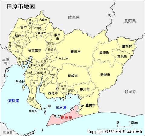 愛知県:田原市地図 - 旅行のとも、ZenTech