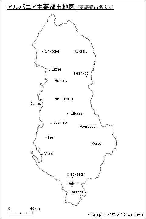 アルバニアの州