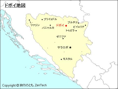 ボスニア・ヘルツェゴビナ:ドボイ地図 - 旅行のとも、ZenTech