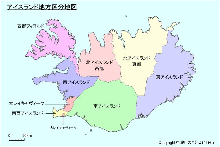 アイスランド地方区分地図 - 旅...