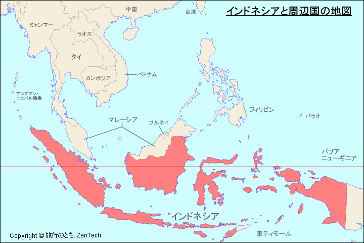 インドネシアと周辺国の地図 - 旅行のとも、ZenTech