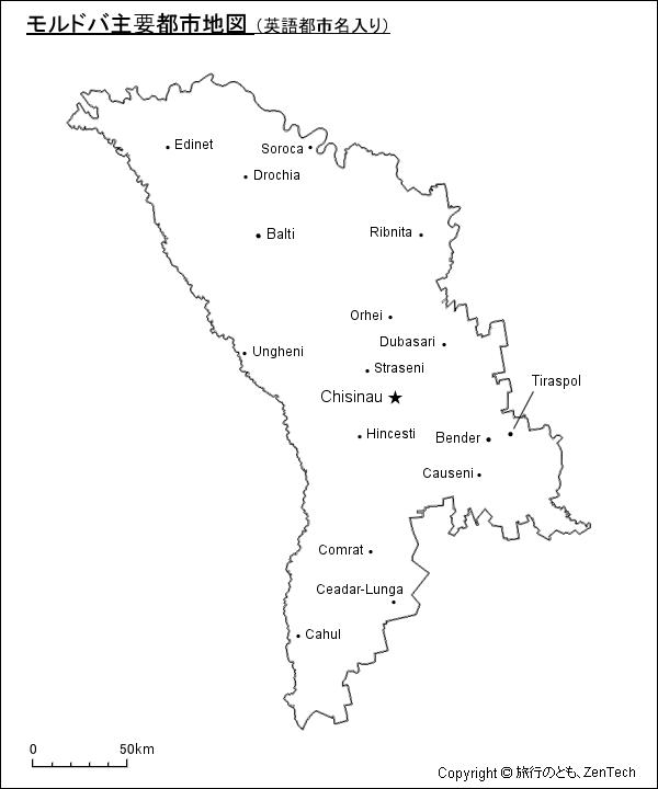 モルドバ主要都市地図(英語都市名入り) - 旅行のとも、ZenTech