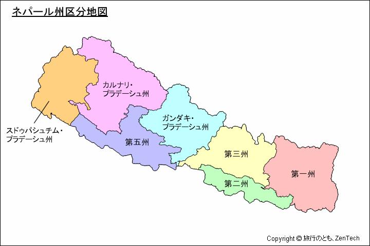 ネパール州区分地図 - 旅行のと...