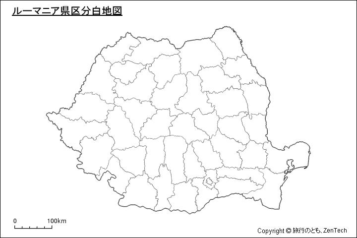 ルーマニア県区分地図 - 旅行の...