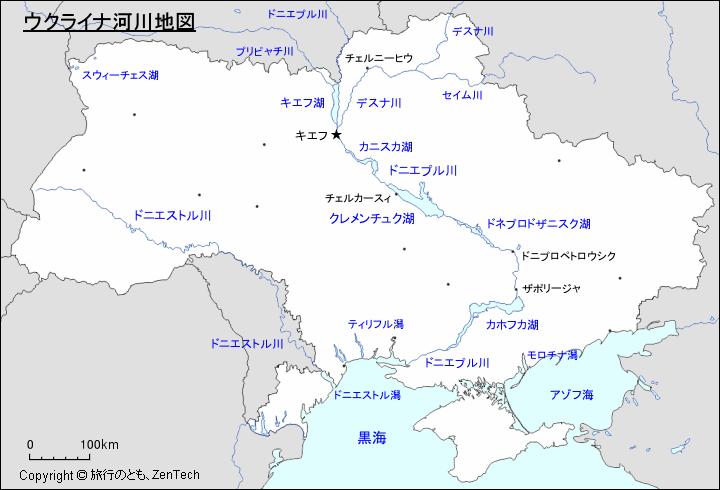 ウクライナ河川地図 - 旅行のと...