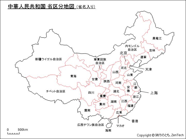 中国省地図 - 旅行のとも、ZenTe...