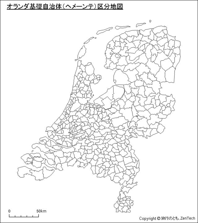 オランダ基礎自治体(ヘメーンテ...