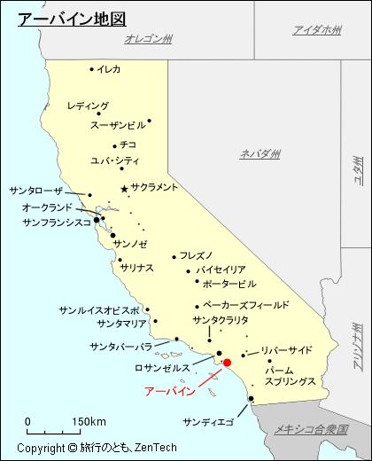 アーバイン地図(カリフォルニア州) - 旅行のとも、ZenTech