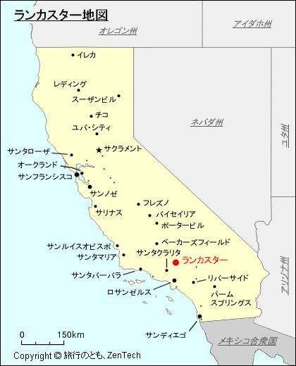 州 人口 カリフォルニア