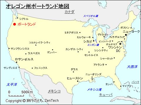 州 オレゴン ポートランド日本人商工会 (アメリカ