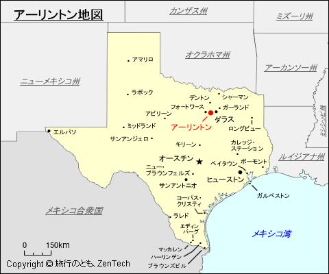 アメリカ合衆国:アーリントン地図(テキサス州) - 旅行のとも、ZenTech