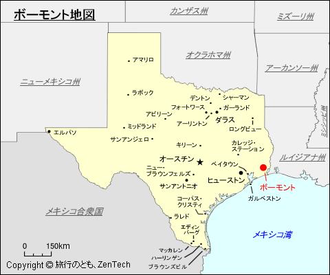 ボーモント地図(アメリカ合衆国テキサス州) - 旅行のとも、ZenTech
