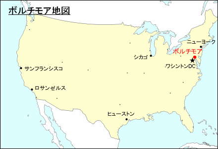 アメリカ合衆国:ボルチモア地図 - 旅行のとも、ZenTech