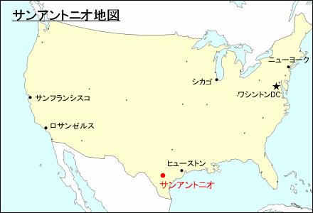 アメリカ合衆国:サンアントニオ地図(テキサス州) - 旅行のとも、ZenTech